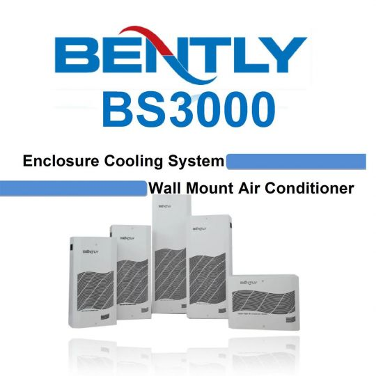 Wall mount cooler BS3000