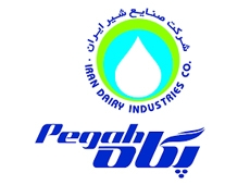 Pegah Milk Industries